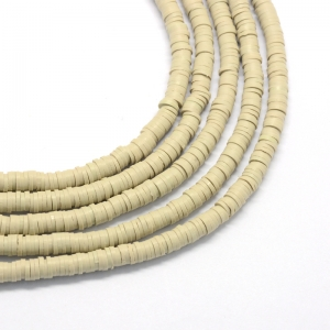 Katsuki 6mm pale goldenrod, volle string ca. 380 stuks